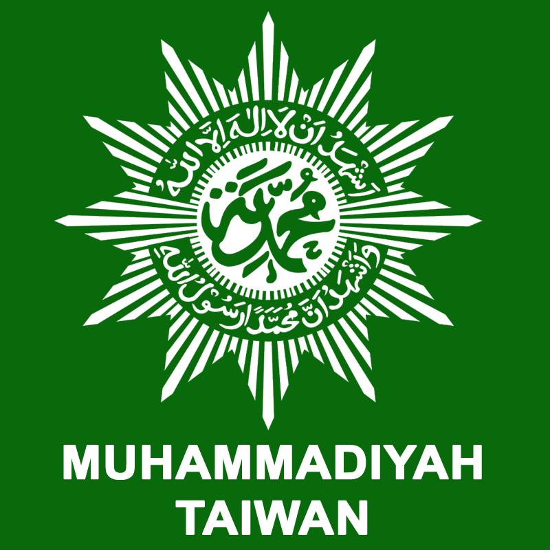 PCI Muhammadiyah Taiwan