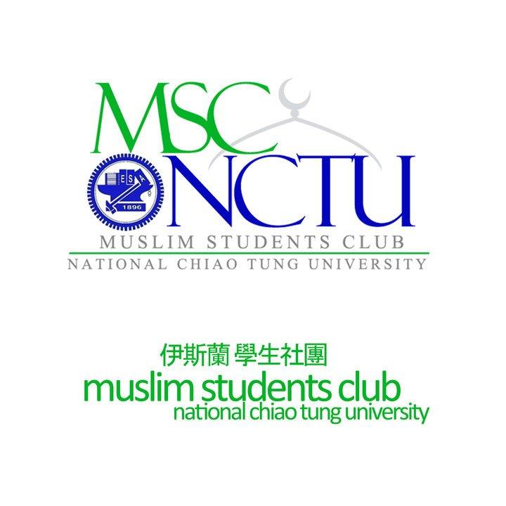 MSC NCTU