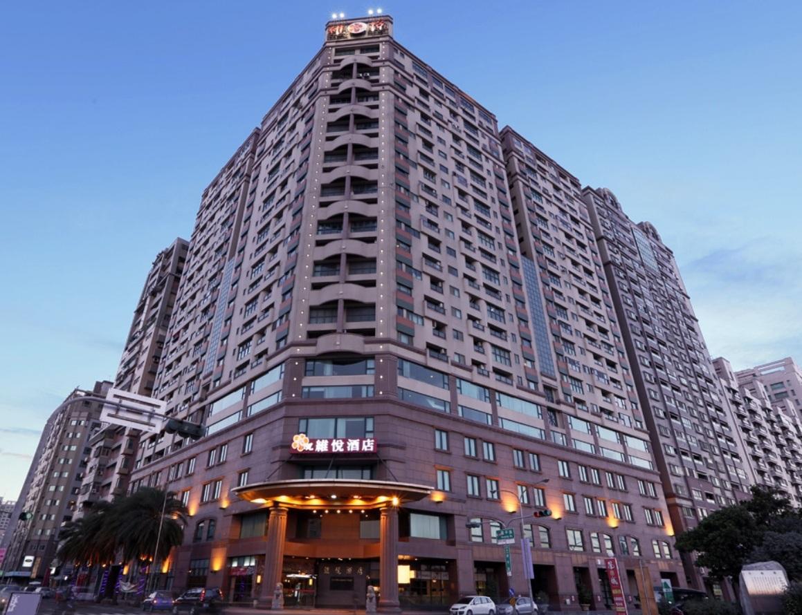 Wei-Yat Grand Hotel (4 Star) - Wei Yat Restaurant