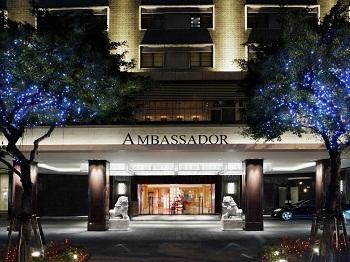 Ambassador Hotel Taipei (5 Star) - Ahmi Café