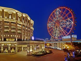 E-Da Royal Hotel (5 Star)-Heat' N Chill)