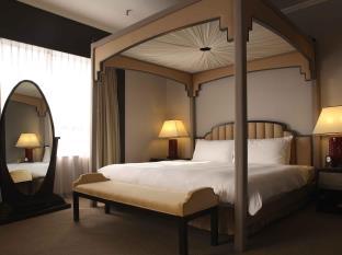 Landis Taipei Hotel (5 Star)