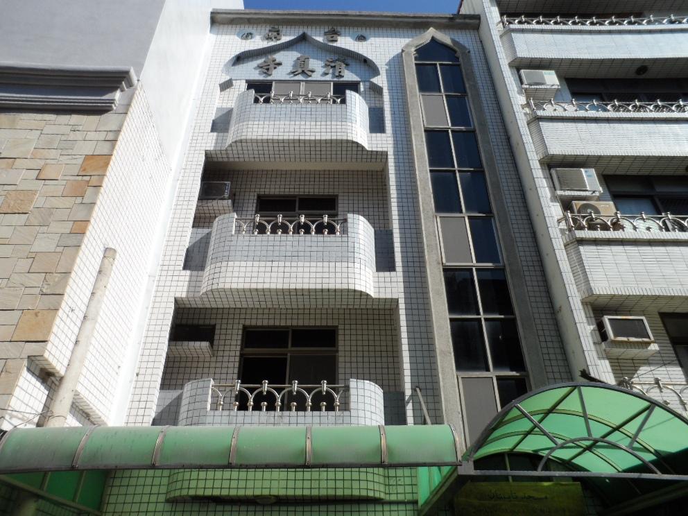 Tainan Mosque