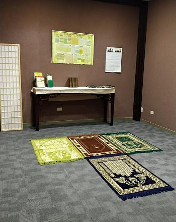 National Palace Museum Taipei Prayer room