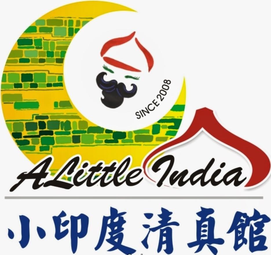 Little India Muslim Restaurant