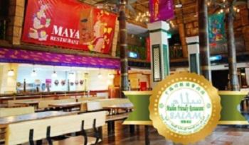 Formosan Aboriginal Culture Village - Maya Restaurant