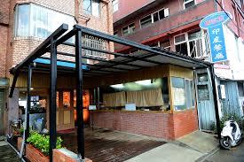 Masala Zone Restaurant