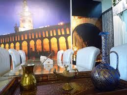 Damascus Kitchen