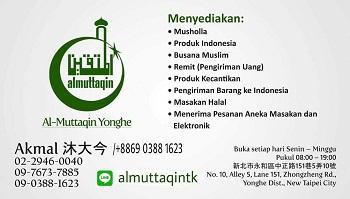 Toko Indonesia Al-Muttaqin Yonghe