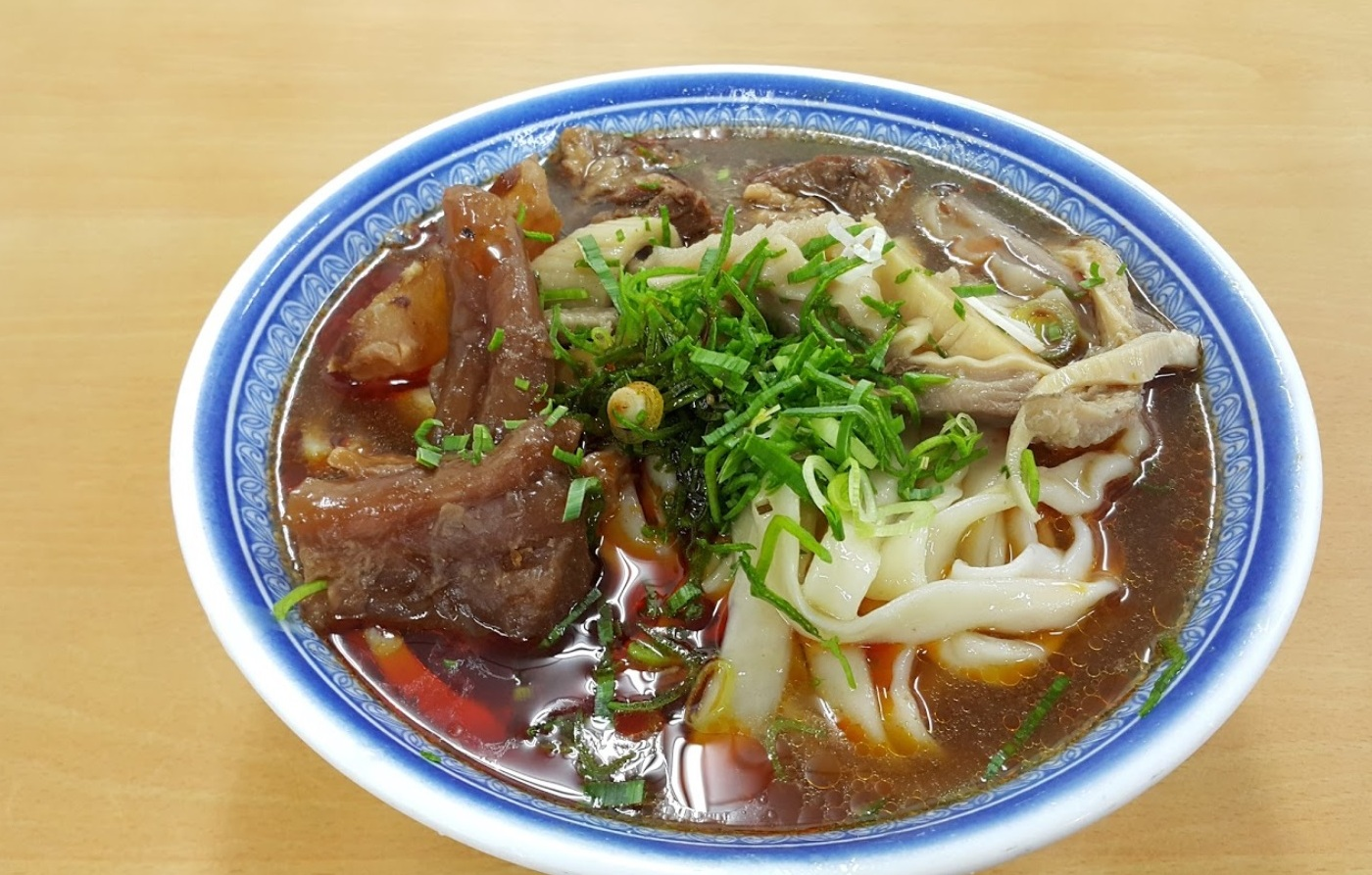 Image result for AI JIA BEEF NOODLES