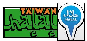 Taiwan Halal Logo