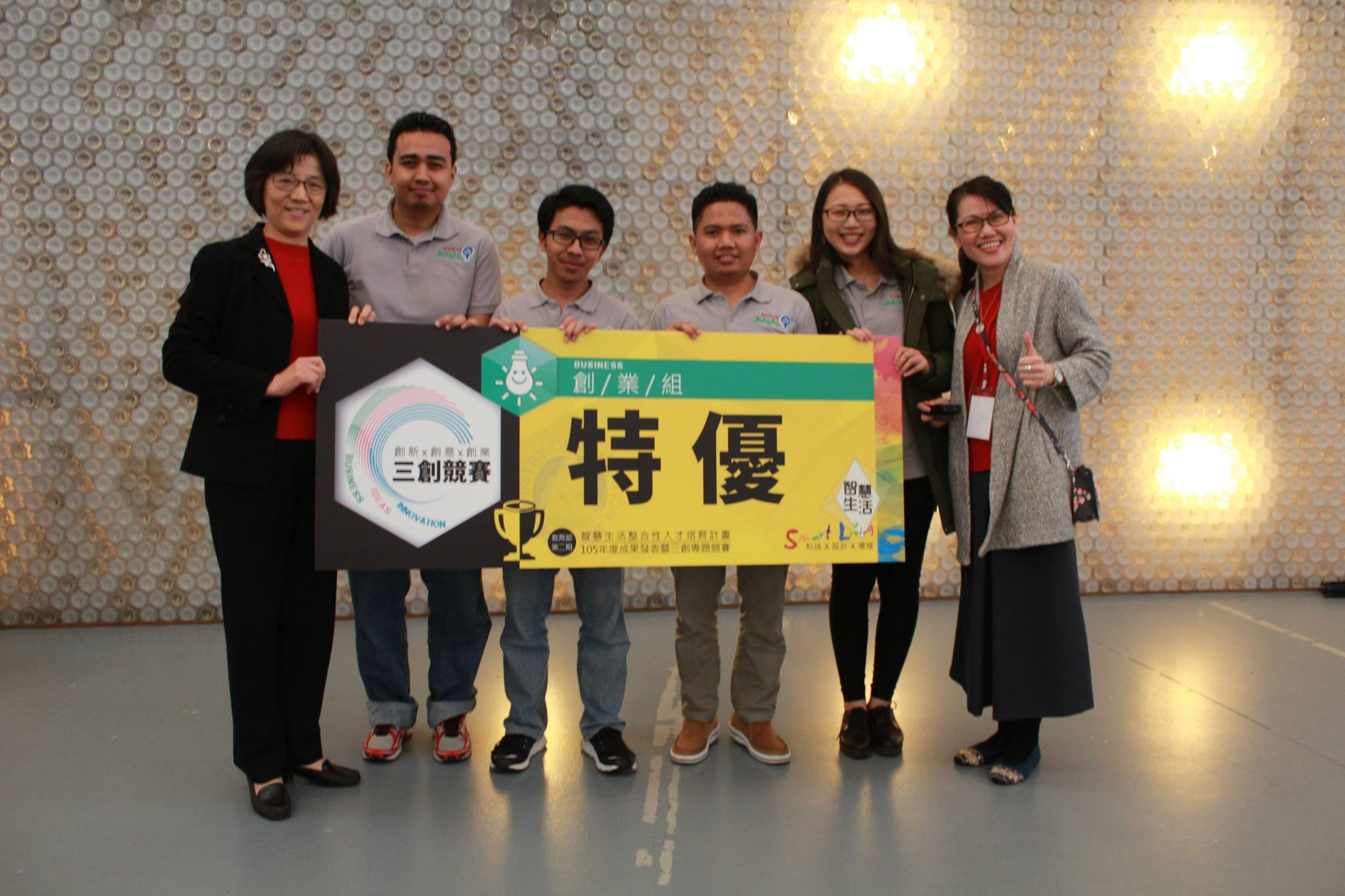 Taiwan Halal won Smart Living Competition 2017 held by Ministry of Education