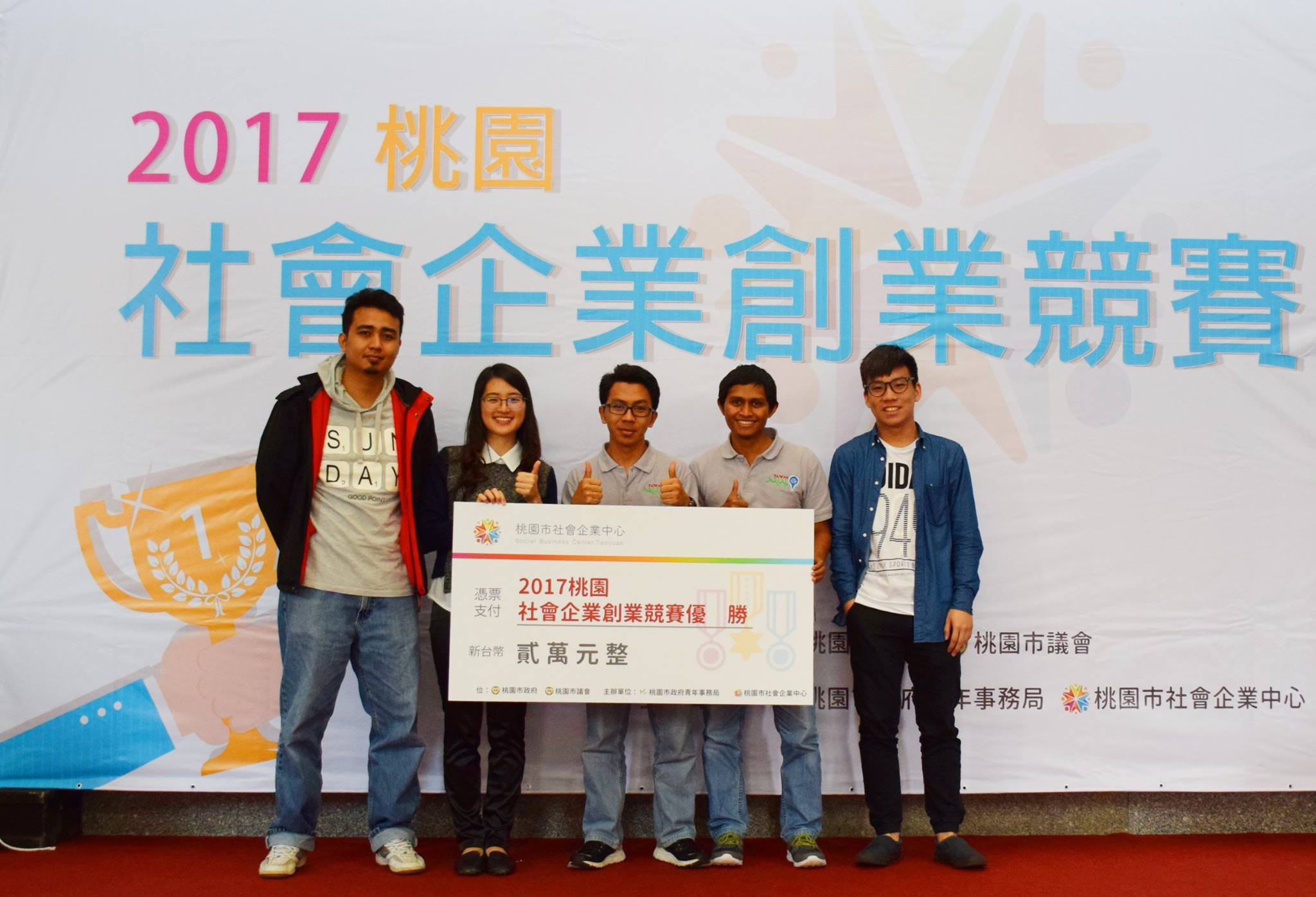 Taiwan Halal win competition of Social Business in Taoyuan