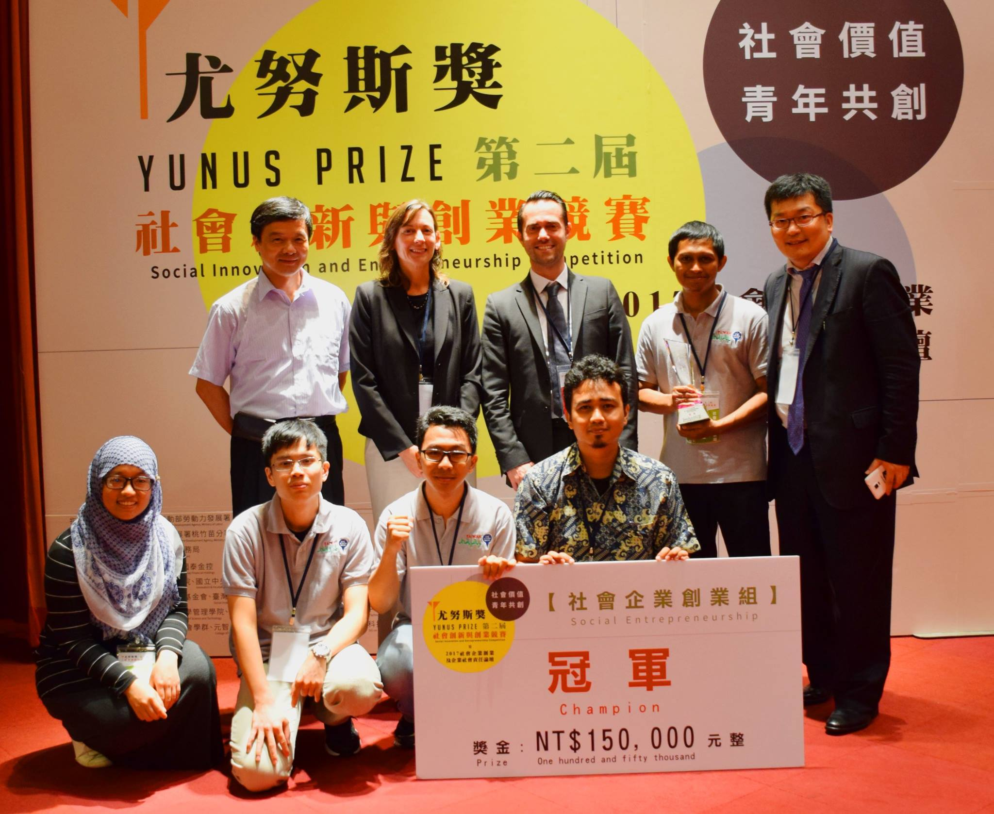 Taiwan Halal won Yunus Prize Social Business Competition 2017