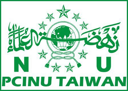 PCI NU Taiwan