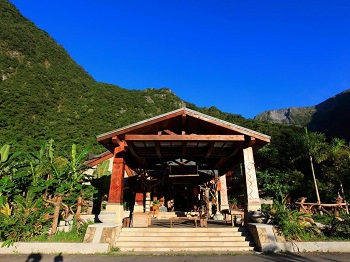 Leader Village Taroko Hotel