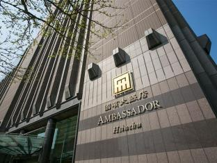 Ambassador Hotel Hsinchu (5 Star) - Promenade )