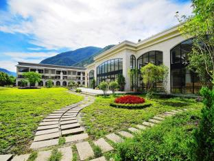 Tai-Yi Ecological Leisure Farm Red Maple Boutique Hotel (4 Star)-South Garden Banquet Hall