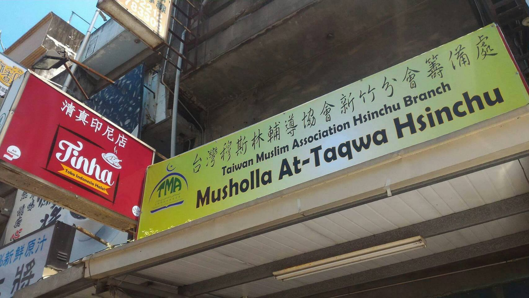 Musholla At-taqwa Hsinchu