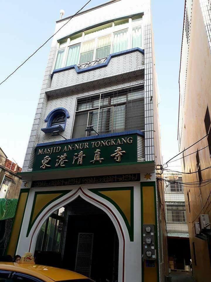 Masjid Annur Tongkang