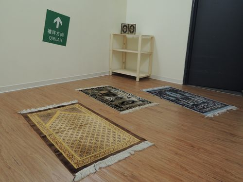 HSR Taichung Station Prayer Room