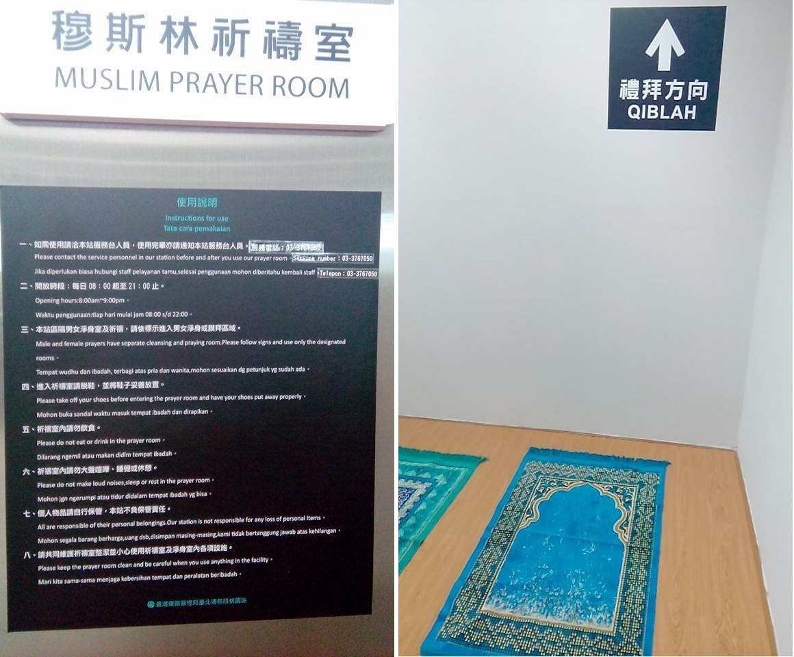 Taoyuan Train Station Prayer Room