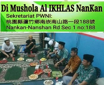 Mushola Al Ikhlas Nankan