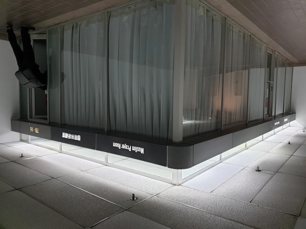 TWTC Prayer Room