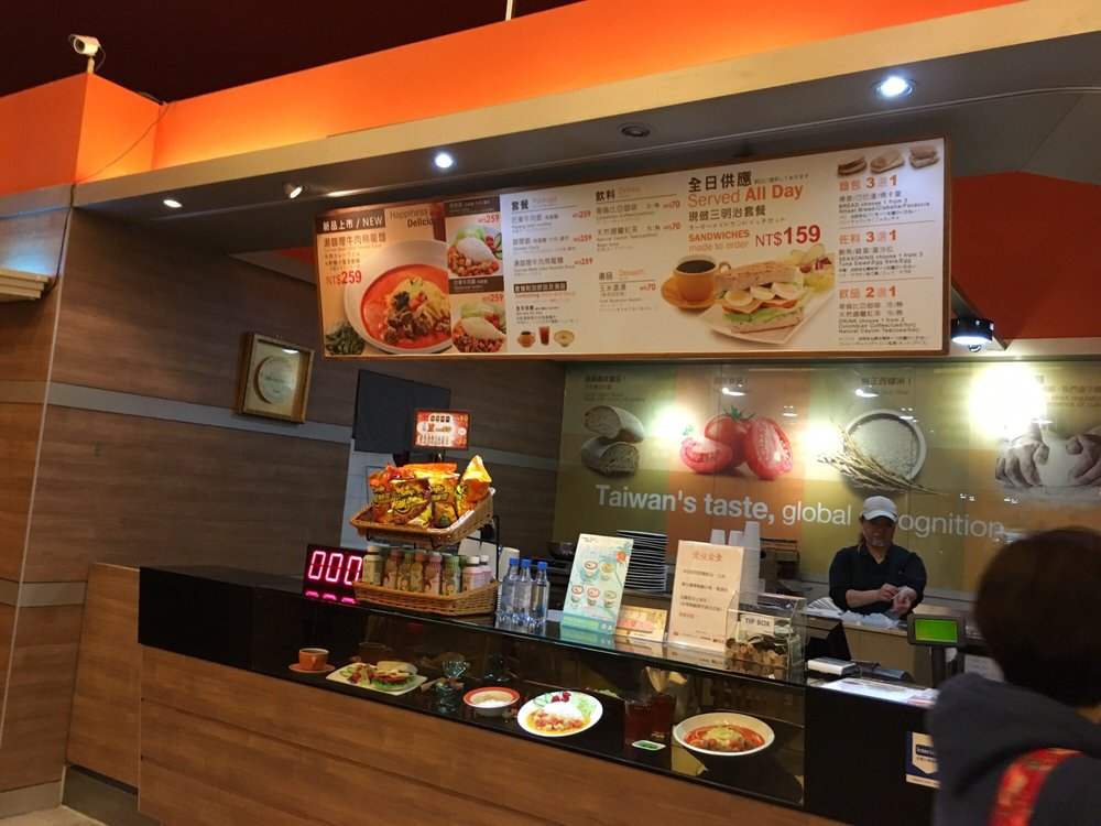 Dennis Deli - Taiwan Taoyuan International Airport