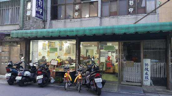 Halal Tai Huang Restaurant