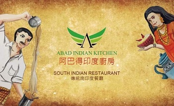 Abad Indian Kitchen