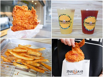 Fried Chicken Master-Gongguan Branch