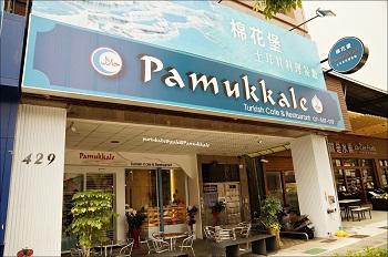 Pamukkale Kaohsiung