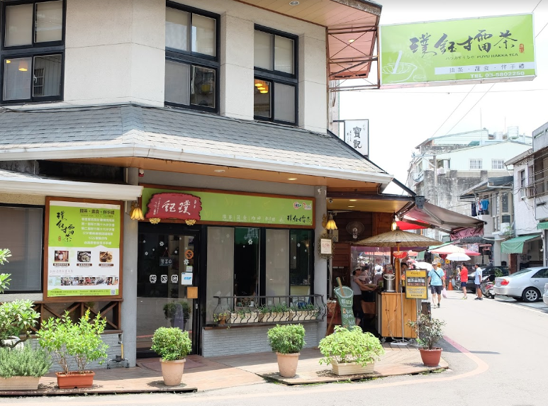 Puyu Hakka Tea Shop