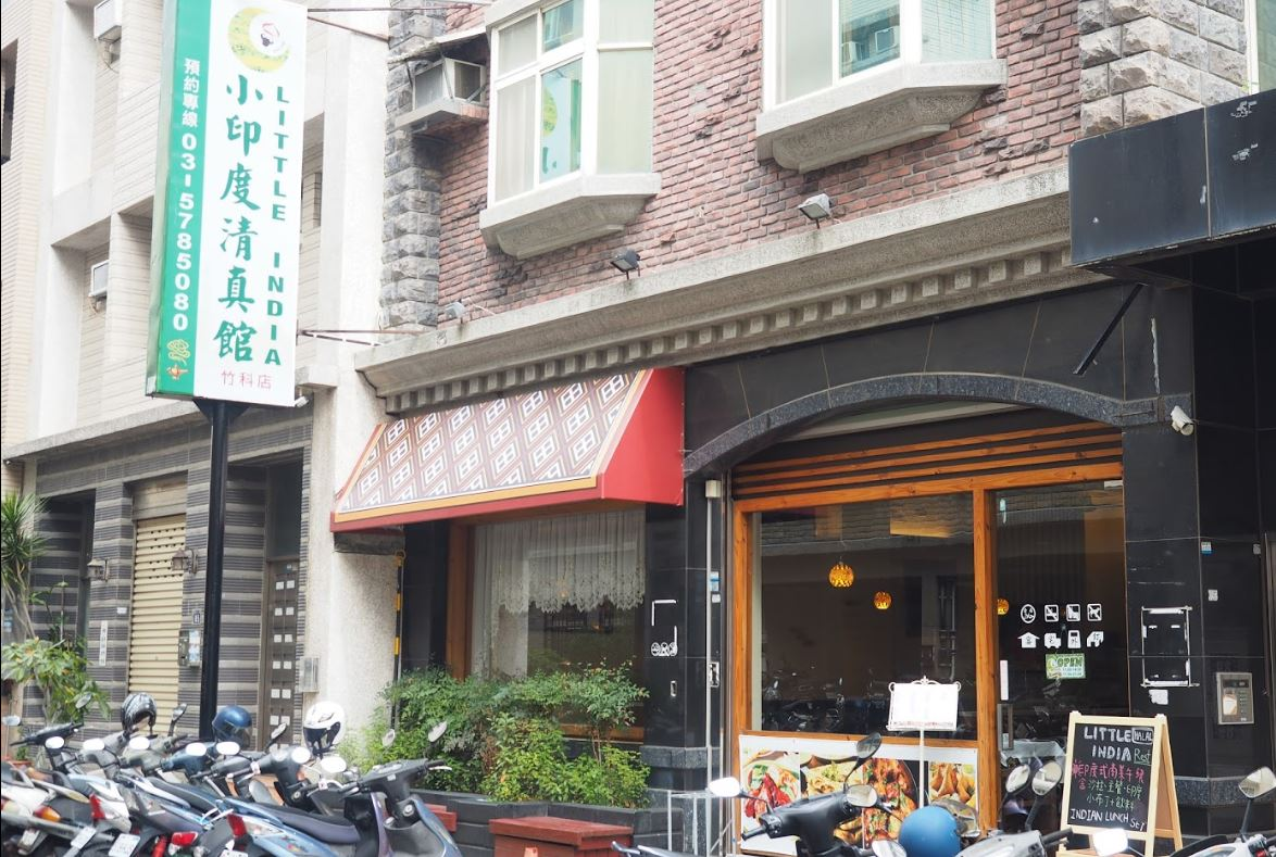 Recently Added Place: Little Indian Hsinchu