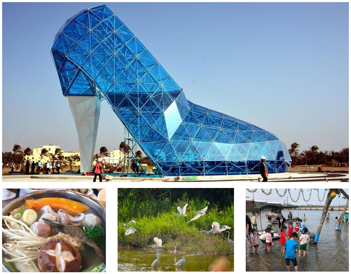 Yunlin and Chiayi 2D1N - Two Days One Night Tour Recommendation
