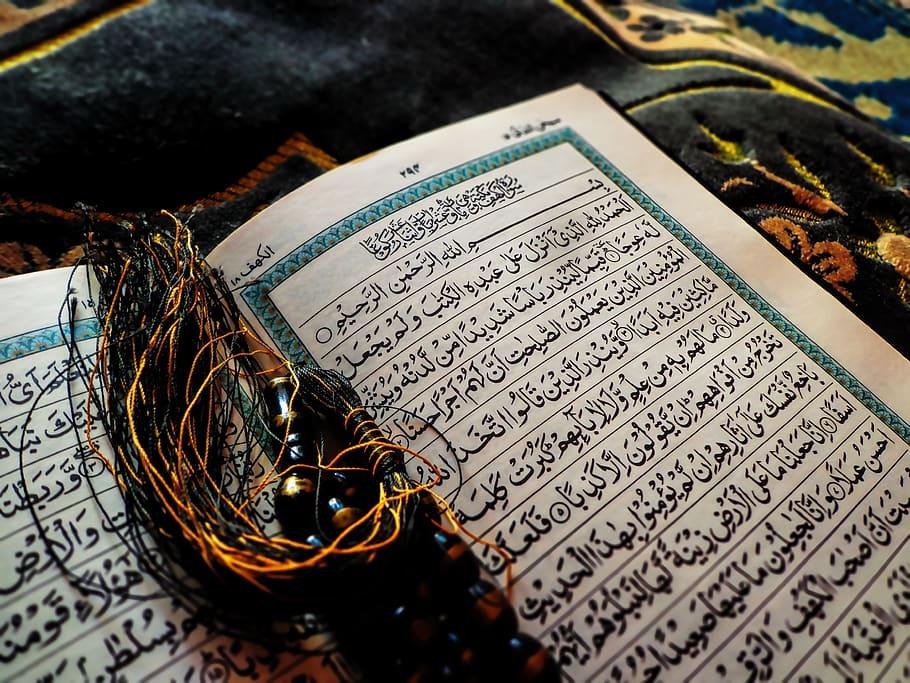 Hukum Membaca Shadaqallahul Azhim Setelah Selesai Membaca Alqur'an