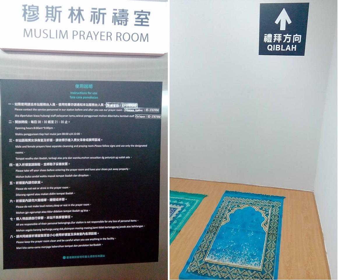 Recently added: Taoyuan Train Station Prayer Room